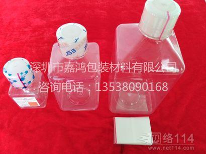 瓶盖收缩膜深圳封瓶膜