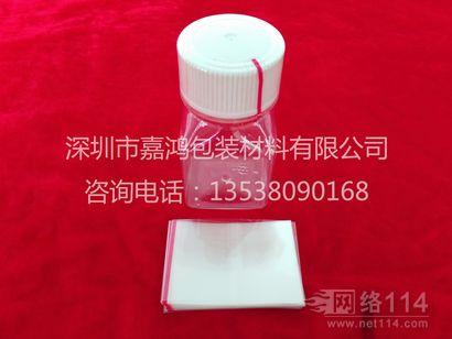 深圳瓶盖收缩膜