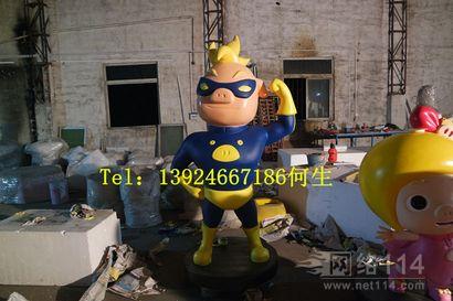 猪猪侠动画片各种雕塑