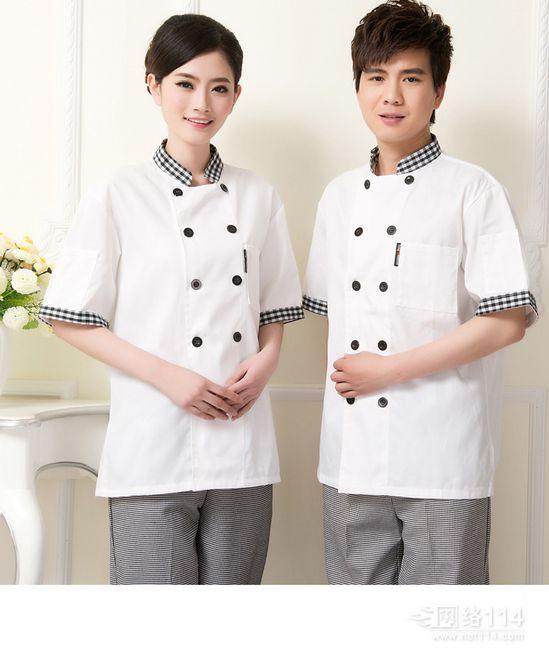 云南厨师服订做