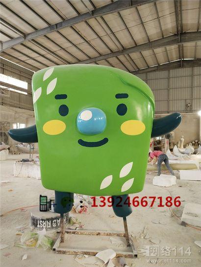 深圳宝安景观卡通雕塑公司形象卡通定做