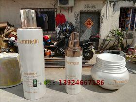 广州化妆品展览模型制作品牌化妆瓶造型定做查看原图(点击放大)