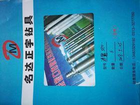 光伏DHD345K冲击器生产商 名达正宇冲击器保障查看原图(点击放大)