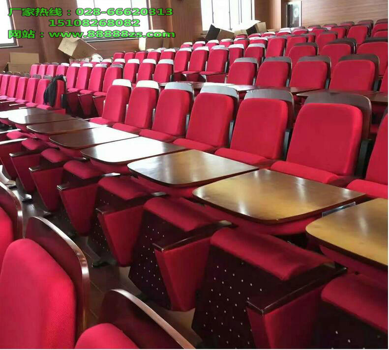 (定做)高端礼堂会议座椅四川成都造四川礼堂椅专业制造厂家