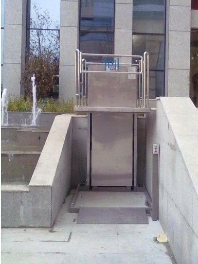 轮椅升降平台,轮椅升降机