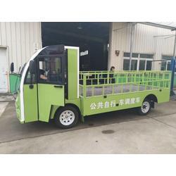 1吨电动货车平板车公共自行车调度车