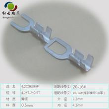 4.2叉型端子,广东厂家110端子、3.2/4.2端子报价