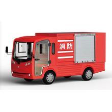 LT-S2.XFB电动消防车
