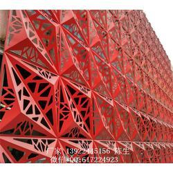 传喜厂家定制三角板铝合金三角冲孔墙面板