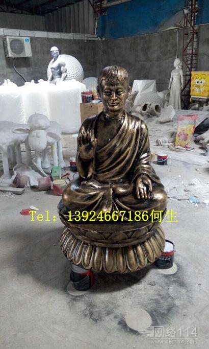 港粤仿铜摆设人物雕塑