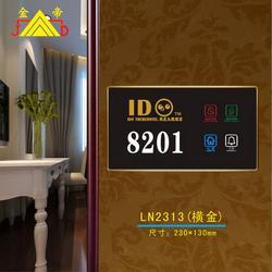 金帝酒店门牌量大从优,重庆楼层指示牌价格