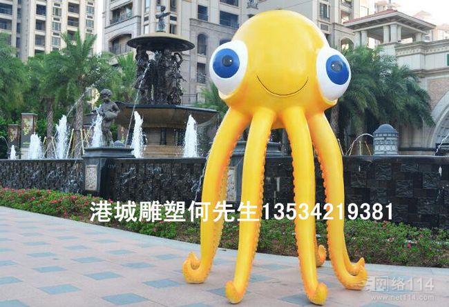 杭州仿真八爪鱼雕塑 海洋动物生物雕塑