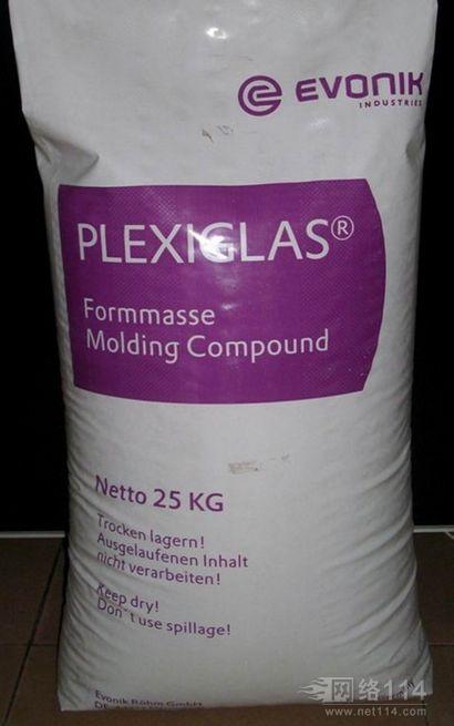 PMMA塑胶原料有机玻璃|压克力)/ZK-F/赢创德固赛