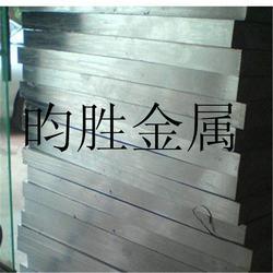 【免费切割】标准5A06铝板贴膜,表面无划伤