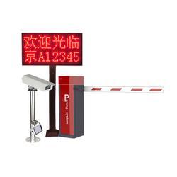 宁波车牌识别系统
