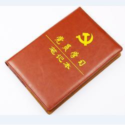 西安学习笔记本定做干部理论笔记本制作加工