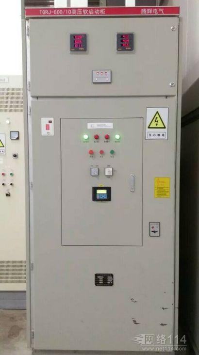 高压变频电机启动常用软启动柜价格