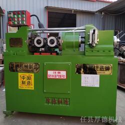 河北厚德牌Z28-150型液压滚丝机价格