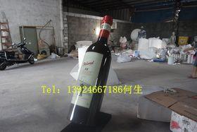 仿真红酒瓶制作|雕塑红酒瓶价格查看原图(点击放大)