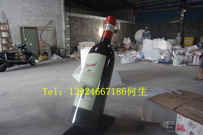 仿真红酒瓶制作|雕塑红酒瓶价格