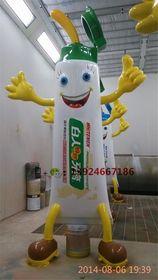 品牌牙膏卡通雕塑纤维牙膏模型定做查看原图(点击放大)