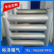 车间用散热器工业光排管暖气片温室大棚专用散热器
