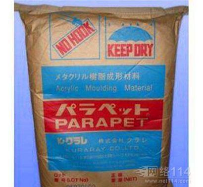 PMMA 日本可乐丽 GR各种品质的特色压克力原料