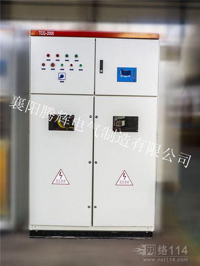 风机免维护高压磁控柜 380v-10000v电抗晶闸管软启动