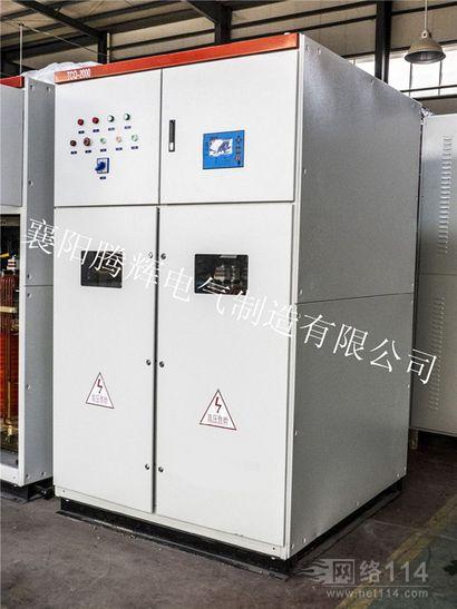 自励式磁控软启动首选品牌-襄阳腾辉电气