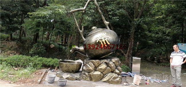 景区大型茶壶雕塑茶园种植基地茶壶造型摆件