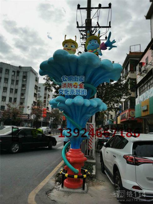 深圳消防主题雕塑街道消防示范造型雕塑工厂