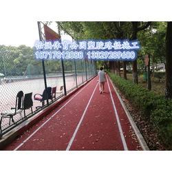 安徽小区塑胶步道施工厂家