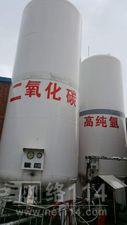 高纯二氧化碳,工业气体,二氧化碳