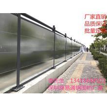 公明彩钢围挡 施工围挡铁皮围挡 公路施工安全防护围挡