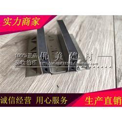 北京分割缝厂家定制/地面石材分割缝供货商