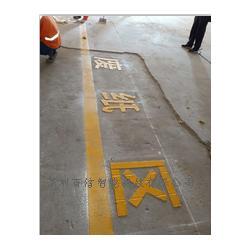 道路划线停车场划线车位划线