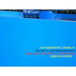 游泳池彩色涂料_海洋公园大喇叭池涂料翻新游泳池刷涂料