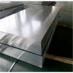 厂价2A80铝板销售2A80汽车模具用铝板