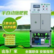 枣庄施肥机厂家哪里有 春秋棚果树水肥一体化灌溉半自动机施肥机