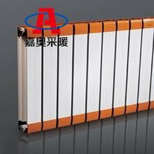 【钢铝复合散热器】钢铝复合散热器厂家,钢铝复合散热器价格