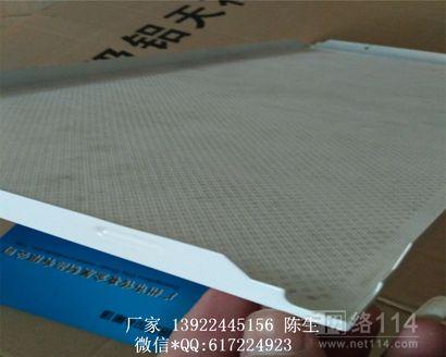 直销铝型材单板,型材天花板,冲孔板