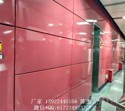 地铁搪瓷铝单板装饰材料厂家搪瓷铝单板天花