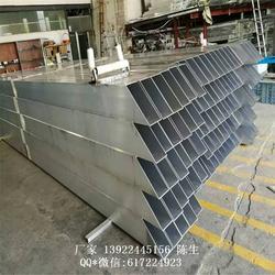 金属铝方通装饰材料铝型材木纹吊顶烤漆方通