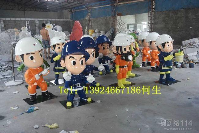 消防卡通雕塑