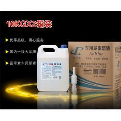 车用尿素溶液(优级品)
