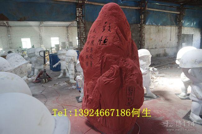 红石怪石玻璃钢造型