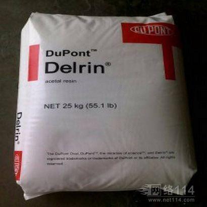 POM 美国杜邦 2700高耐磨高韧性高润滑高耐化学性树脂