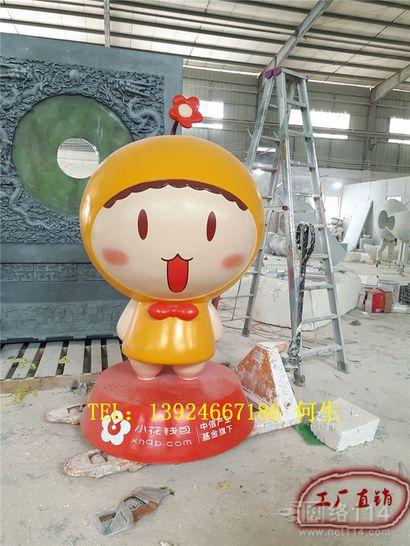 深圳卡通雕塑定做工厂