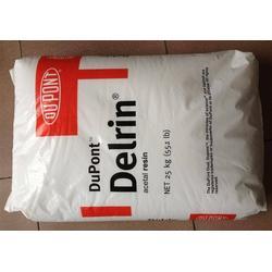 FG900P/POM工程塑胶原料美国杜邦食品接触应用食品级