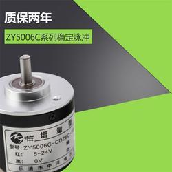 编码器厂家替代欧姆龙光电旋转编码器E6C2-CWZ6C